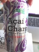 20140409-cc-asai.jpg