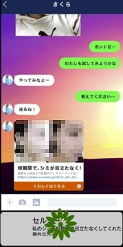 20190609-sakura-1.jpg